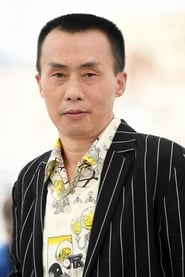 Chen Yongzhong