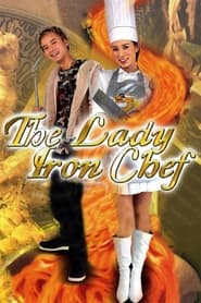 The Lady Iron Chef