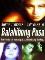 Watch Balahibong Pusa (2001)