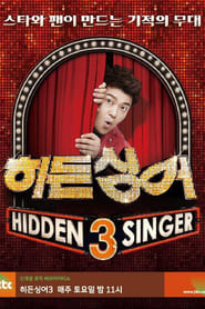 Hidden Singer Season 3