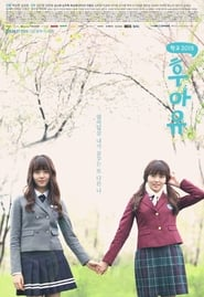 Who Are You: School 2015 Season 1 Episode 1