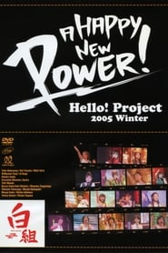Hello! Project 2005 Winter ~A HAPPY NEW POWER! Shirogumi~