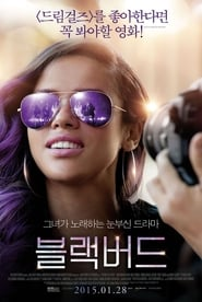 Imagen Beyond the Lights
