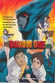 Barom One Dublado
