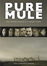 Pure Mule 2005