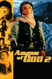 Armour of God II: Operation Condor