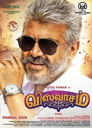 Viswasam Tamil Full Movie Watch Online