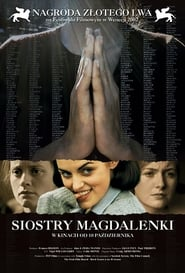 Siostry Magdalenki