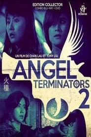 Angel Terminators 2 (1993)