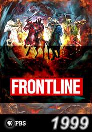 Frontline: Season 17