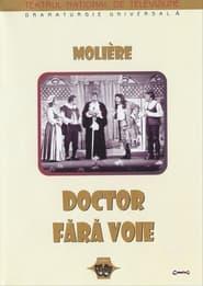 Doctor fără voie 1975