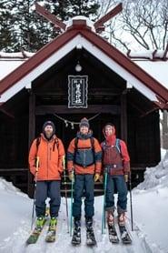 Hokkaido Calling 2017