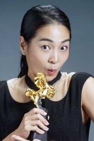 Vera Chen