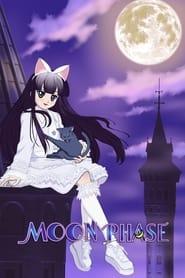 Tsukuyomi: Moon Phase 2004