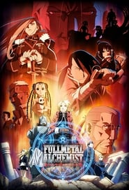 Fullmetal Alchemist : Brotherhood en streaming
