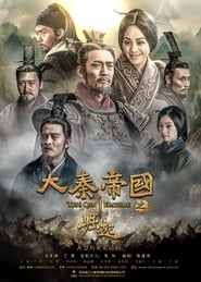 The Qin Empire streaming vf poster