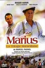 Marius 2000