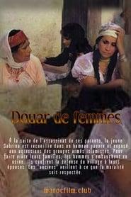Douar de femmes 2005