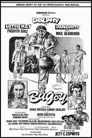 Watch Bugoy (1979)