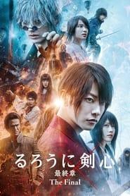 Voir Kenshin le vagabond : Chapitre final streaming complet gratuit | film streaming, StreamizSeries.com