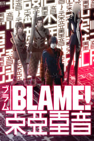 Blame!: The Ancient Terminal City (2017)