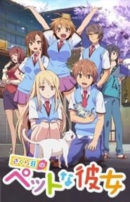 Sakurasou no Pet na Kanojo en streaming