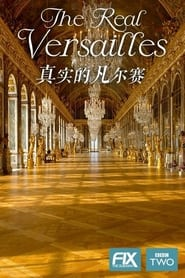 The Real Versailles (2016)