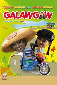 Watch Galawgaw (1982)