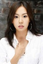 Lee Soo-In