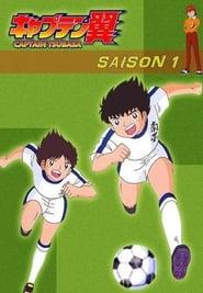 Captain Tsubasa saison 1 streaming vf