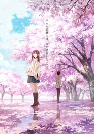 I Want to Eat Your Pancreas (2018)