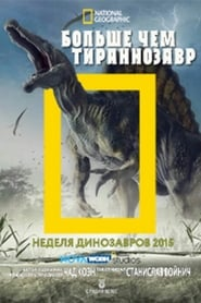 National Geographic. Bigger Than T.Rex.