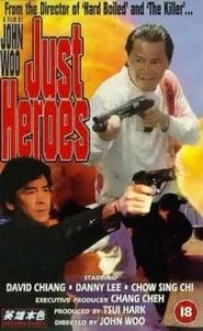 Nghĩa Đảm Quần Anh – Just Heroes