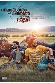 Pyar Ka Toofan (Neelakasham Pachakadal Chuvanna Bhoomi 2021) Hindi Dubbed