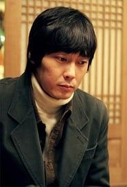 Park Byeong-Eun