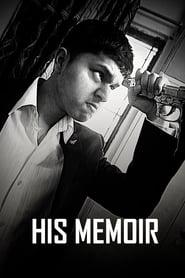 His Memoir (2019)