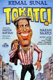 Tokatçı (1983)