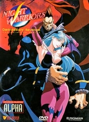 Night Warriors: Darkstalkers' Revenge (1997)