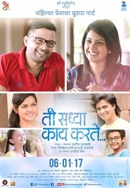 Ti Saddhya Kay Karte 2017 Movie WebRip Marathi ESub 300mb 480p 1GB 720p