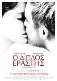 Double Lover / Amant Double / Ο Διπλός Εραστής (2017) online ελληνικοί υπότιτλοι