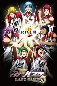 Watch Kuroko's Basketball: Last Game  Free Online