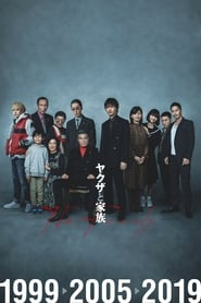 Yakuza and the Family : The Movie | Watch Movies Online