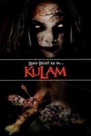 Watch Mag-ingat ka sa… Kulam (2008)