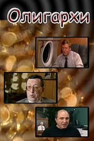 Oligarchs 2004