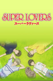SUPER LOVERS Season 2