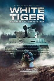 White Tiger – Die große Panzerschlacht (2012)