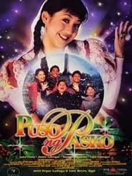 Watch Puso Ng Pasko: Digitally Restored (1998)
