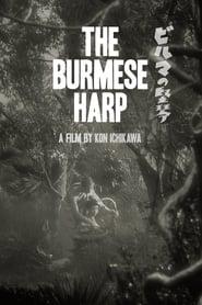 The Burmese Harp