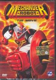 Poster Mechander Robot 1977