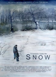 Сняг (2015)